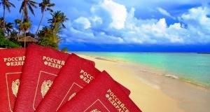 rossiyanam mogut razreshit dva zagranpasporta Россиянам могут разрешить два загранпаспорта