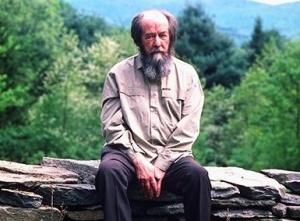 pervyi muzei soljenicyna otkrylsya v kislovodske Первый музей Солженицына открылся в Кисловодске