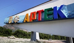 arteku ispolnilos 90 let «Артеку» исполнилось 90 лет