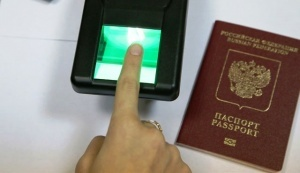 shengenskaya viza s otpechatkami palcev uje v sentyabre Шенгенская виза с отпечатками пальцев — уже в сентябре