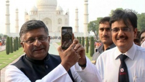 na territorii tadj mahala poyavilsya besplatnyi Wi Fi На территории Тадж Махала появился бесплатный Wi Fi