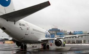 aeroport kalugi obeshaet besplatnye transfery jitelyam sosednih regionov Аэропорт Калуги обещает бесплатные трансферы жителям соседних регионов