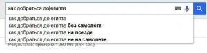 belarus ne budet ogranichivat polety v egipet Беларусь не будет ограничивать полеты в Египет