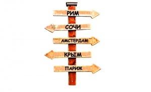 pravitelstvo ne planiruet zakryvat evropu dlya rossiyan Правительство не планирует закрывать Европу для россиян
