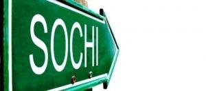 ceny na letnii otdyh v sochi sohranyatsya na urovne proshlogo goda Цены на летний отдых в Сочи сохранятся на уровне прошлого года
