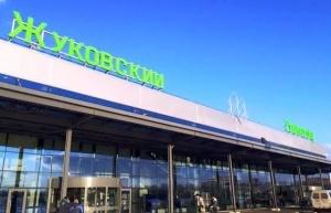 dobratsya do novogo aeroporta moskvy mojno budet po edinomu biletu Добраться до нового аэропорта Москвы можно будет по единому билету