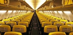 reis raineir evakuirovali iz za shutki passajirov Рейс «Райнэйр» эвакуировали из за шутки пассажиров