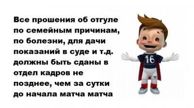 evro 2016 desyatki tysyach rossiyan edut vo franciyu 2 Евро 2016: десятки тысяч россиян едут во Францию