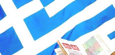 greciya ne obeshaite svoim turistam treh i pyatiletnie vizy Греция: не обещайте своим туристам трех и пятилетние визы