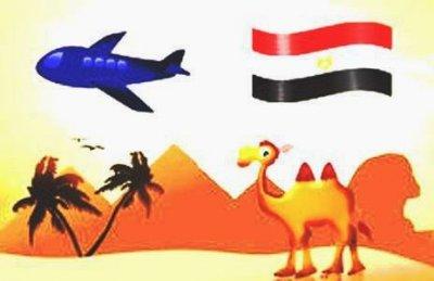 egipet nadeetsya na snyatie ogranichenii vsled za turciei Египет надеется на снятие ограничений вслед за Турцией