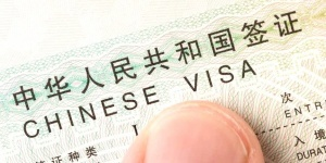 kitaiskie vizy teper stoyat v dva raza doroje Китайские визы теперь стоят в два раза дороже