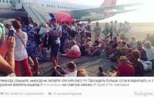 v aeroportu kryma tretii den prodoljayutsya zaderjki i otmeny reisov В аэропорту Крыма третий день продолжаются задержки и отмены рейсов