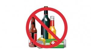 rossiyanam ne rekomenduyut pokupat alkogol v turcii Россиянам не рекомендуют покупать алкоголь в Турции