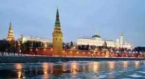 otkryt sezon zimnei navigacii po moskva reke Открыт сезон зимней навигации по Москва реке