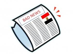 otelyam egipta trebuetsya 320 mln dollarov na remont Отелям Египта требуется 320 млн долларов на ремонт