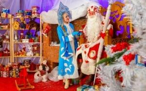 v sochi parke otkrylas fabrika deda moroza В Сочи Парке открылась Фабрика Деда Мороза