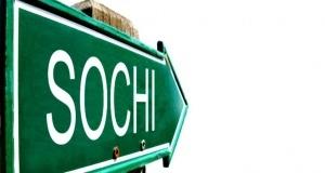 oteli sochi zapolneny na 100 procentov na novogodnie prazdniki Отели Сочи заполнены на 100 процентов на новогодние праздники