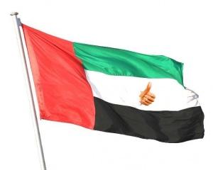 vizy v oae teper besplatno i po priletu Визы в ОАЭ: теперь бесплатно и по прилету