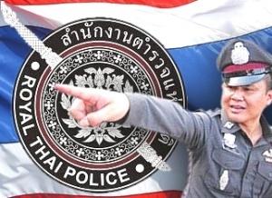 zaderjannaya za kormlenie ryb v tailande rossiyanka vypushena pod zalog Задержанная за кормление рыб в Таиланде россиянка выпущена под залог