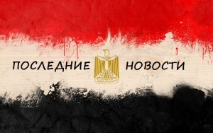 vizy v egipet stanut elektronnymi i podorojayut Визы в Египет станут электронными. И подорожают?