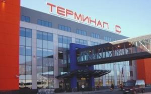 terminal s sheremetevo zakroetsya na rekonstrukciyu zavtra Терминал С Шереметьево закроется на реконструкцию завтра