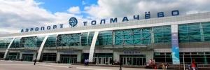aeroport novosibirska uvelichitsya vdvoe Аэропорт Новосибирска увеличится вдвое