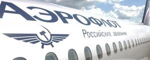 sud otklonil isk styuardessy k aeroflotu iz za diskriminacii po vneshnosti Суд отклонил иск стюардессы к «Аэрофлоту» из за дискриминации по внешности