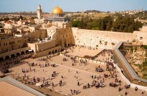den ierusalima proidet v izraile v konce maya День Иерусалима пройдет в Израиле в конце мая