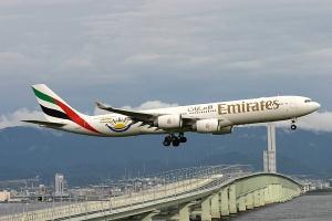 Emirates provodit skidochnuyu akciyu na perelety iz rossii Emirates проводит скидочную акцию на перелеты из России