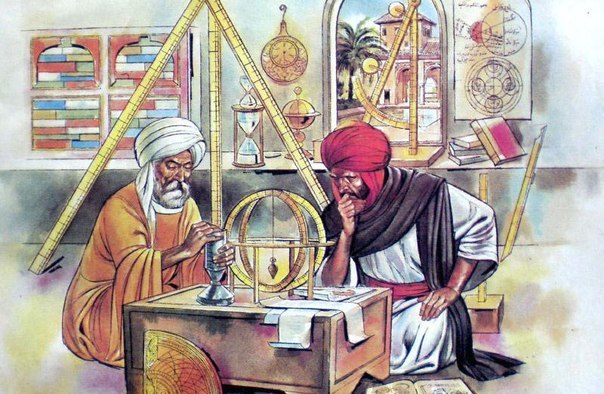 chto podarili miru musulmanskie izobretateli Что подарили миру мусульманские изобретатели