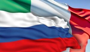 italiya nastaivaet na otmene viz dlya rossiyan Италия настаивает на отмене виз для россиян