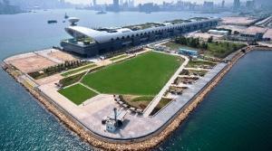 na meste vzletno posadochnoi polosy aeroporta gonkonga otkrylsya park На месте взлетно посадочной полосы аэропорта Гонконга открылся парк