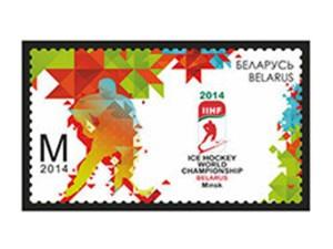 v belorussii vypustili pochtovuyu marku k chm 2014 po hokkeyu В Белоруссии выпустили почтовую марку к ЧМ 2014 по хоккею