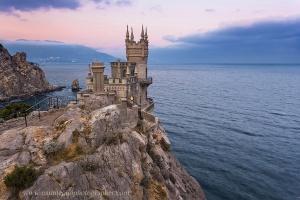 v krymu ustanovyat set turisticheskih ukazatelei В Крыму установят сеть туристических указателей