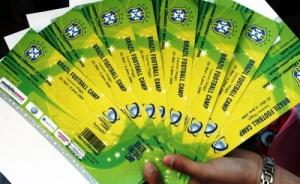 v prodaju postupili bilety na vse matchi chm 2014 В продажу поступили билеты на все матчи ЧМ 2014