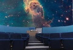 v turine otkrylsya pervyi italyanskii astronomicheskii park В Турине открылся первый итальянский астрономический парк