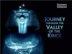 discoveryjourney through the valley of the king Discovery. Путешествие по Долине Царей (Journey Through the Valley of the King)