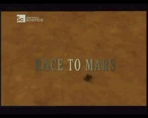 discoveryrace to mars Discovery. Путешествие на марс (Race To Mars) 4 серии