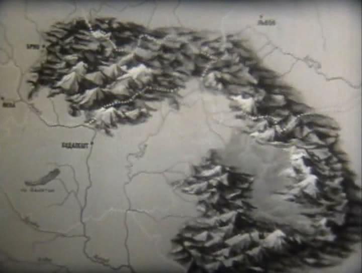 Учебная фильмотека география горные