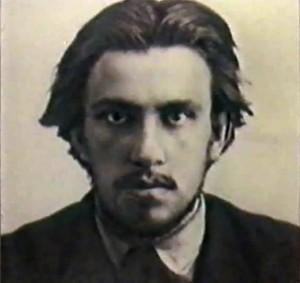 uchebnaya filmoteka vladimir mayakovskii 300x283 Владимир Владимирович Маяковский